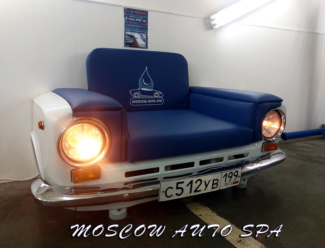 Профессиональная автомойка в Москве